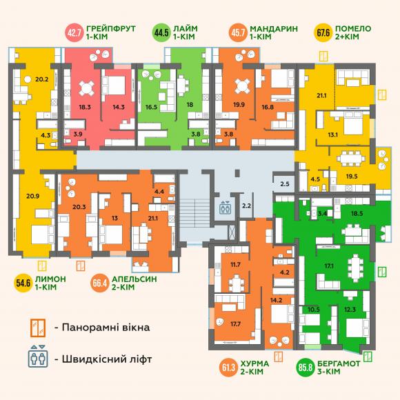 Соковиті квартири
